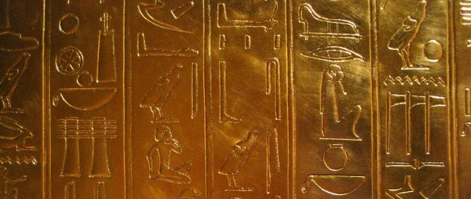 questions on ancient egypt Osiris: osiris, one of the most important gods of ancient egypt the origin of osiris is obscure he was a local god of busiris, in lower egypt, and may have been a.